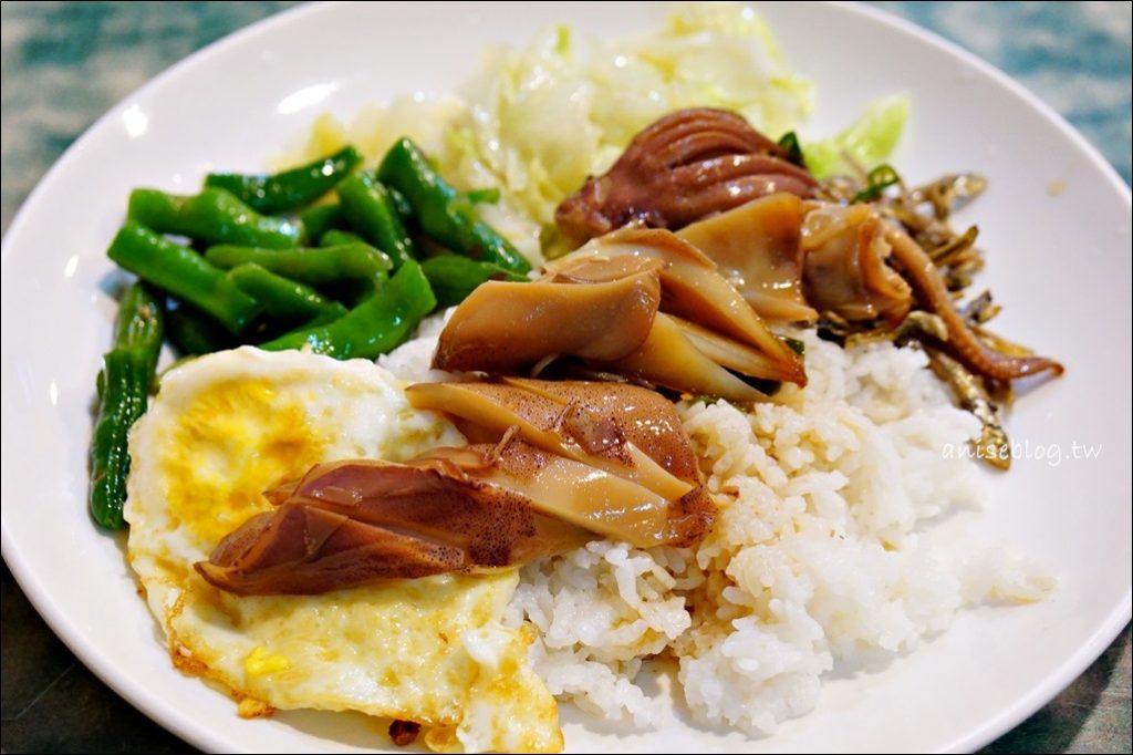 東區美食.胖妞的店,滷味、簡餐、麵食,忠孝復興站(姊姊食記)