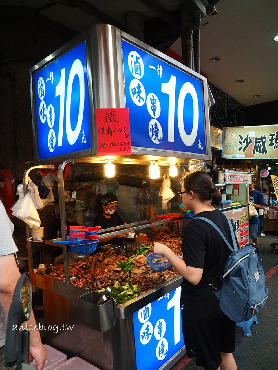 台中一中街美食.在地人推薦精華版,福州包、家家福甘梅薯條、10元滷味、王記麻辣乾麵、21臭豆腐、胖子雞丁、上和園滷味、幸福良心紅茶、燒酒螺、海盜飯糰