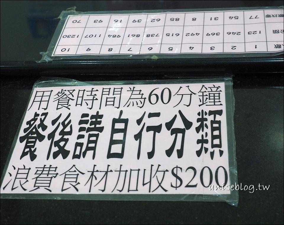 123清粥小菜吃到飽