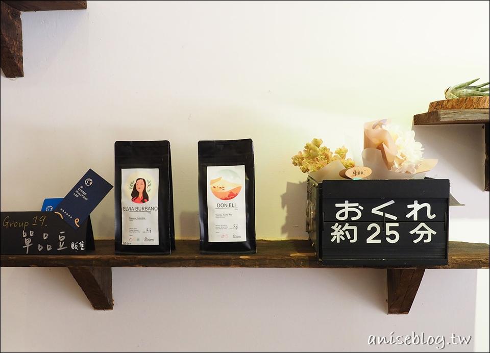 捷運行天宮站.木白甜點咖啡店,超火紅小清新咖啡店