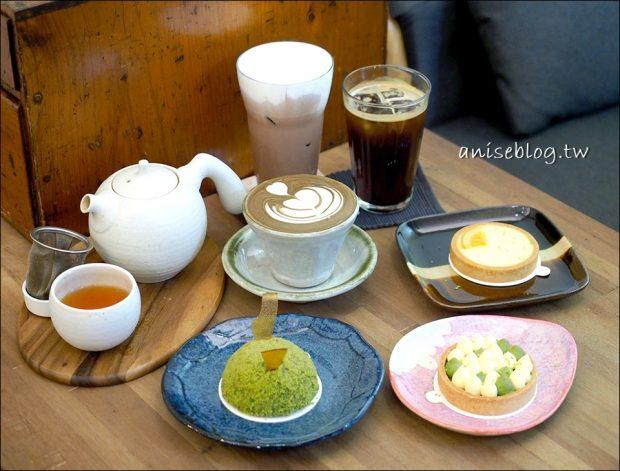 木白甜點咖啡