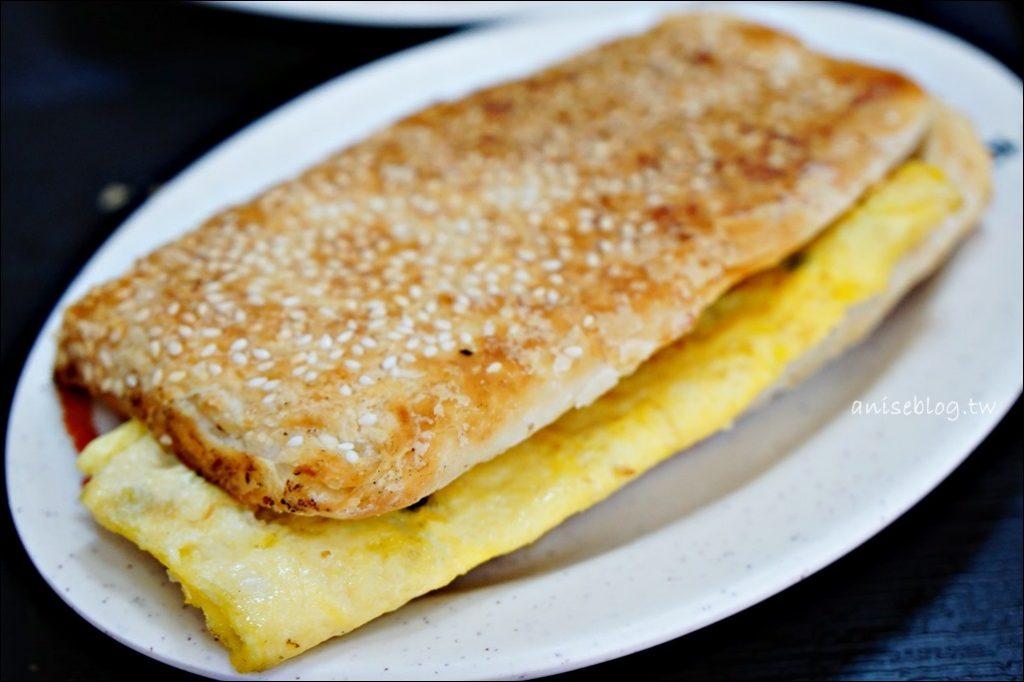 中正紀念堂美食.鼎元豆漿,燒餅、豆漿、小籠包,中式傳統早餐(姊姊食記)