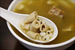 今日熱門文章:民生社區美食.老翁家四神湯,刈包、肉粽,新東街傳統小吃(姊姊食記)