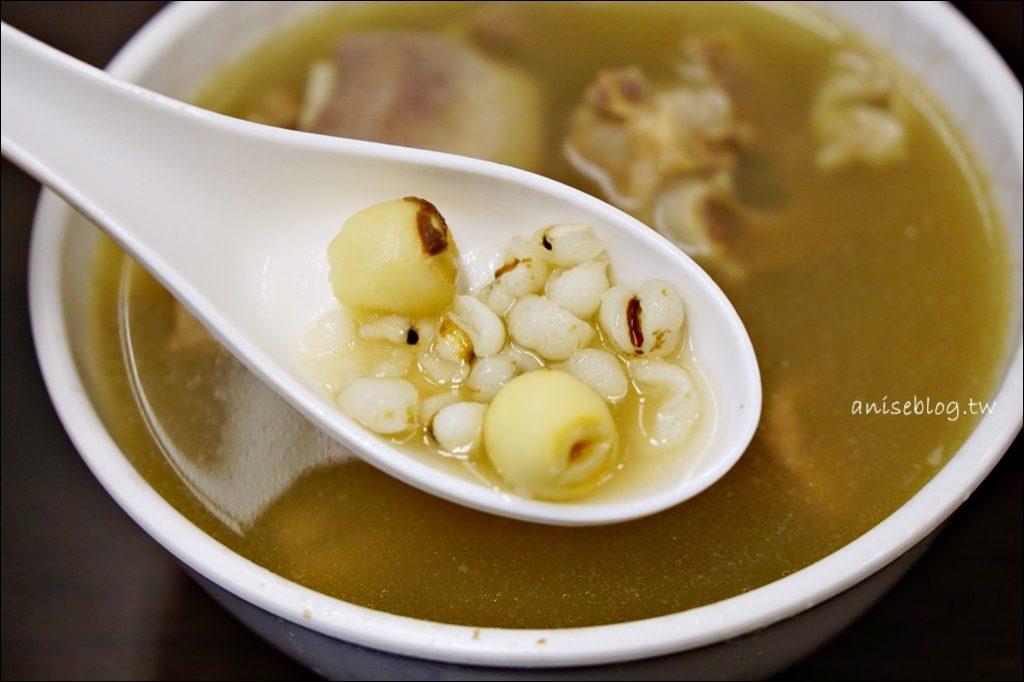 民生社區美食.老翁家四神湯,刈包、肉粽,新東街傳統小吃(姊姊食記)