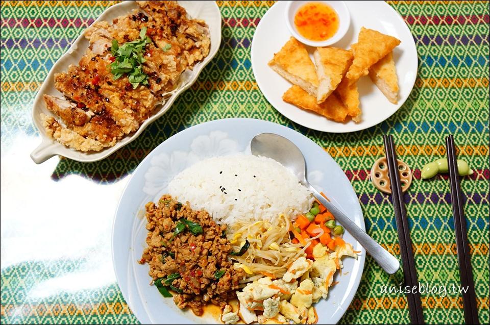 公館美食.母女的店,平價味美的泰式料理