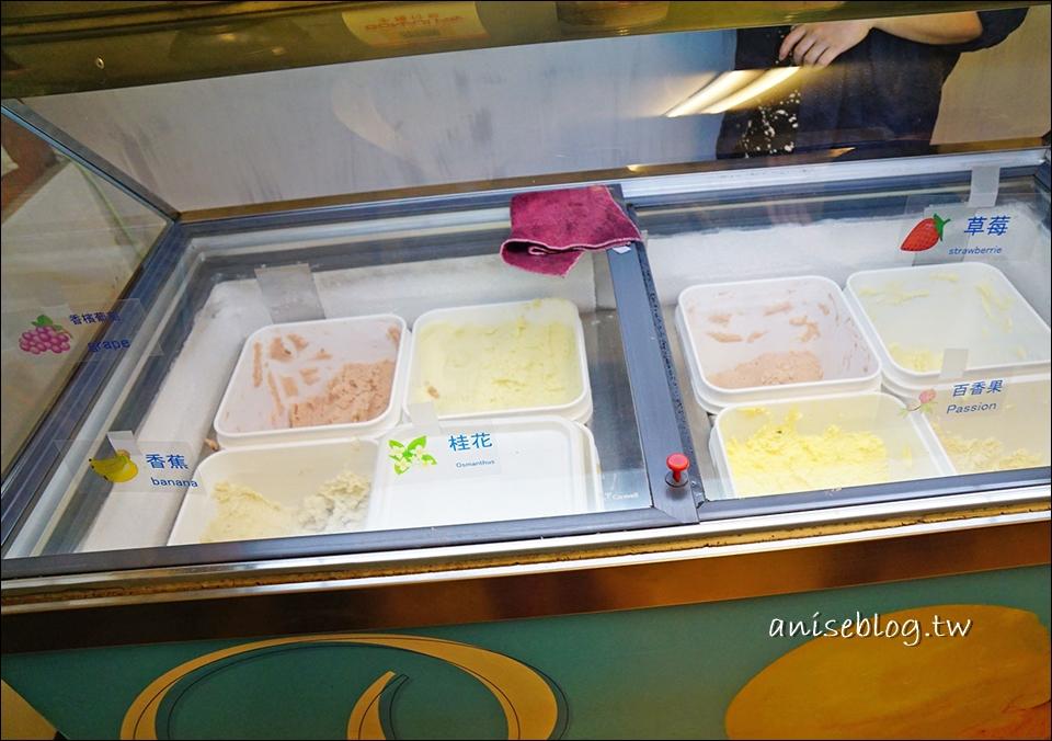 來特冰淇淋,松菸旁的美麗彩色粉粿桂圓黑糖冰,美麗又美味!