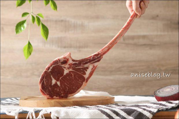 湯瑪仕肉舖