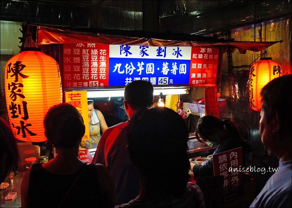 北投小吃(上):嘉義肉圓、菓子物語、豆豆先生、陳家剉冰、阿宗蚵仔煎、陳季炸雞、明泉紅茶