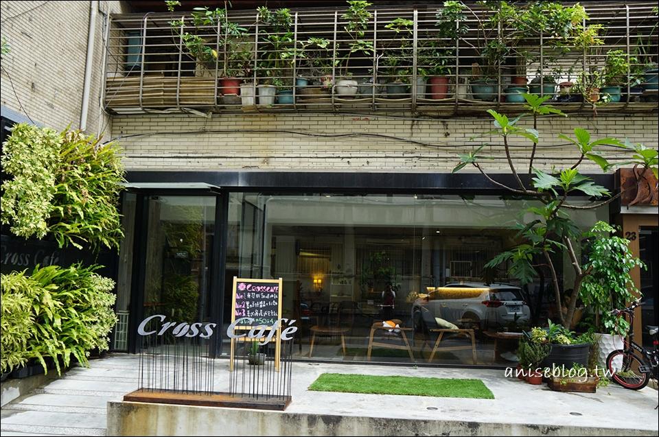 東區咖啡CROSS CAFE
