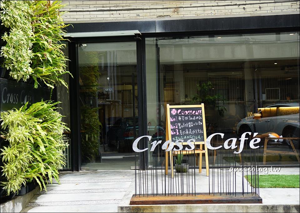 東區咖啡.CROSS CAFE,平日不限時、商午很划算