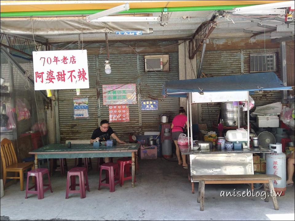 北投小吃(下):燈亮客來、阿泓潤餅、漢奇肉羹、阿婆甜不辣