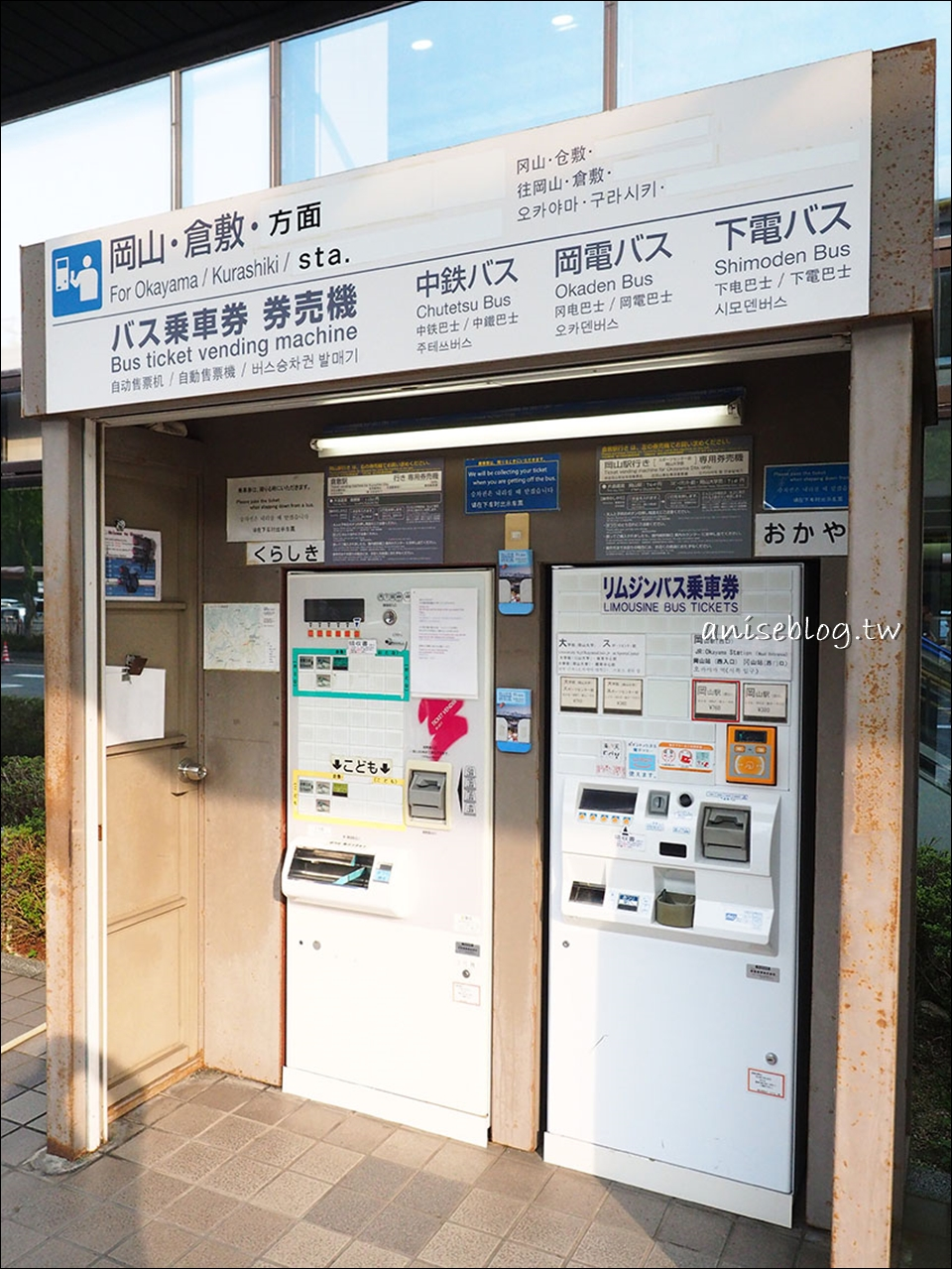 台灣虎航:桃園到岡山直飛,玩西日本好便利!