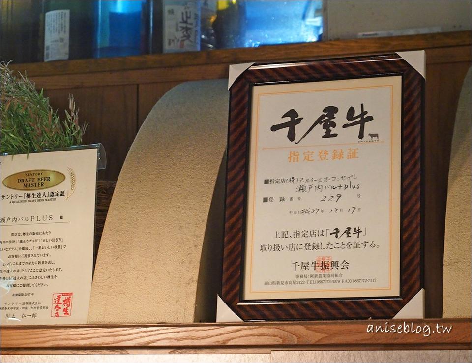 岡山車站住宿推薦:三井花園酒店,晚餐大吃瀨戶內Bar+宵夜木村屋香蕉麵包+冰淇淋麵包