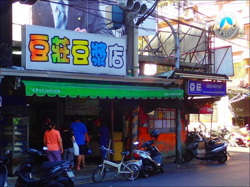 板橋美食.豆莊豆漿店,美味手工蛋餅,江子翠人氣排隊店(姊姊食記)