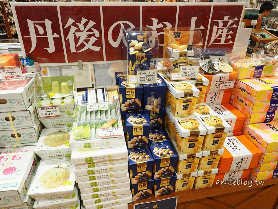 海之京都:丹後王國,美食之都!西日本最大複合式休息站