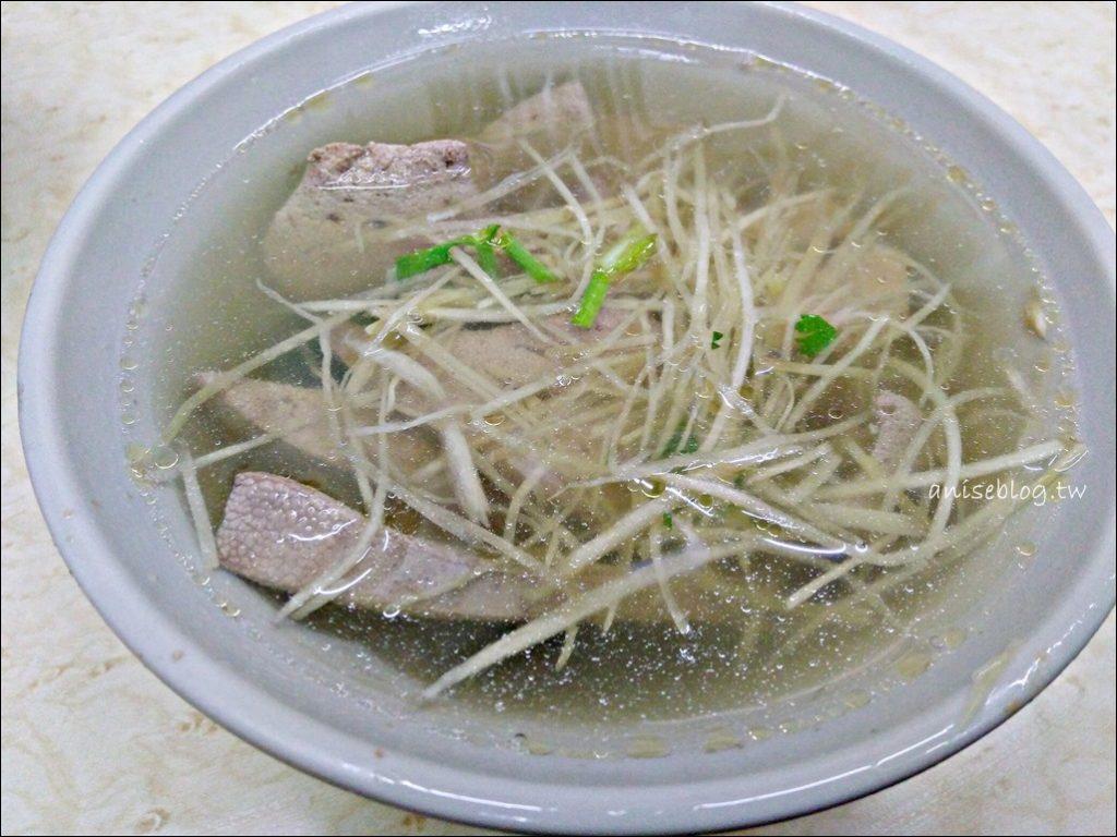歐家莊油飯、魯肉飯、赤肉豬肝湯,三重台北橋站美食(姊姊食記)