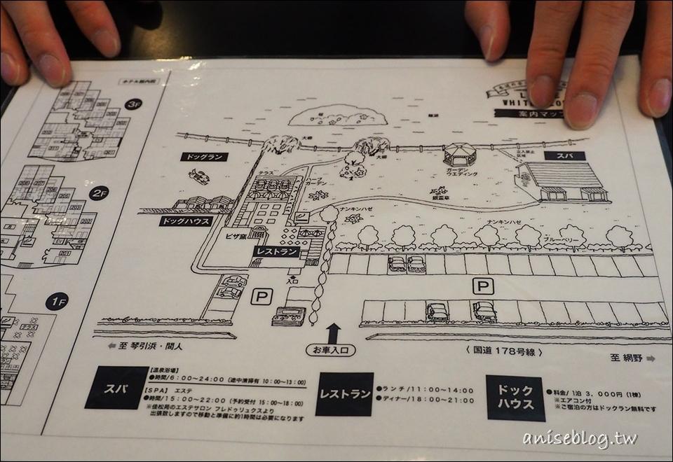 京都小白花水邊飯店,離湖美景強力推薦