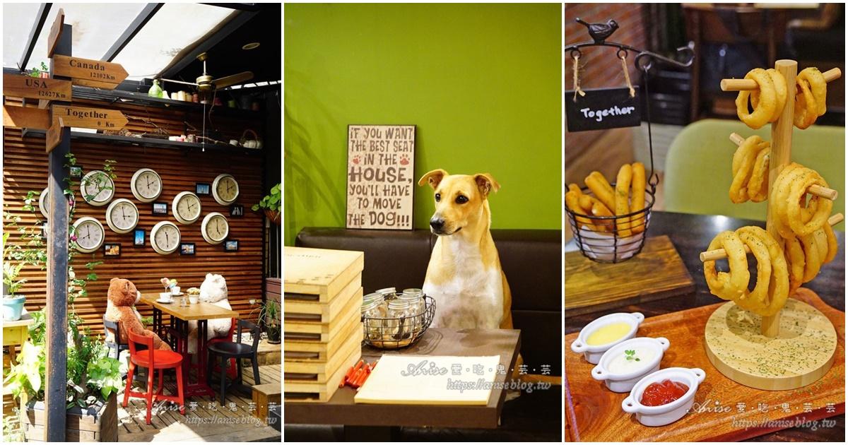 永康街咖啡Together CAFE,巷弄內寧靜美好的小店,週末有害羞狗狗坐鎮喔! @愛吃鬼芸芸