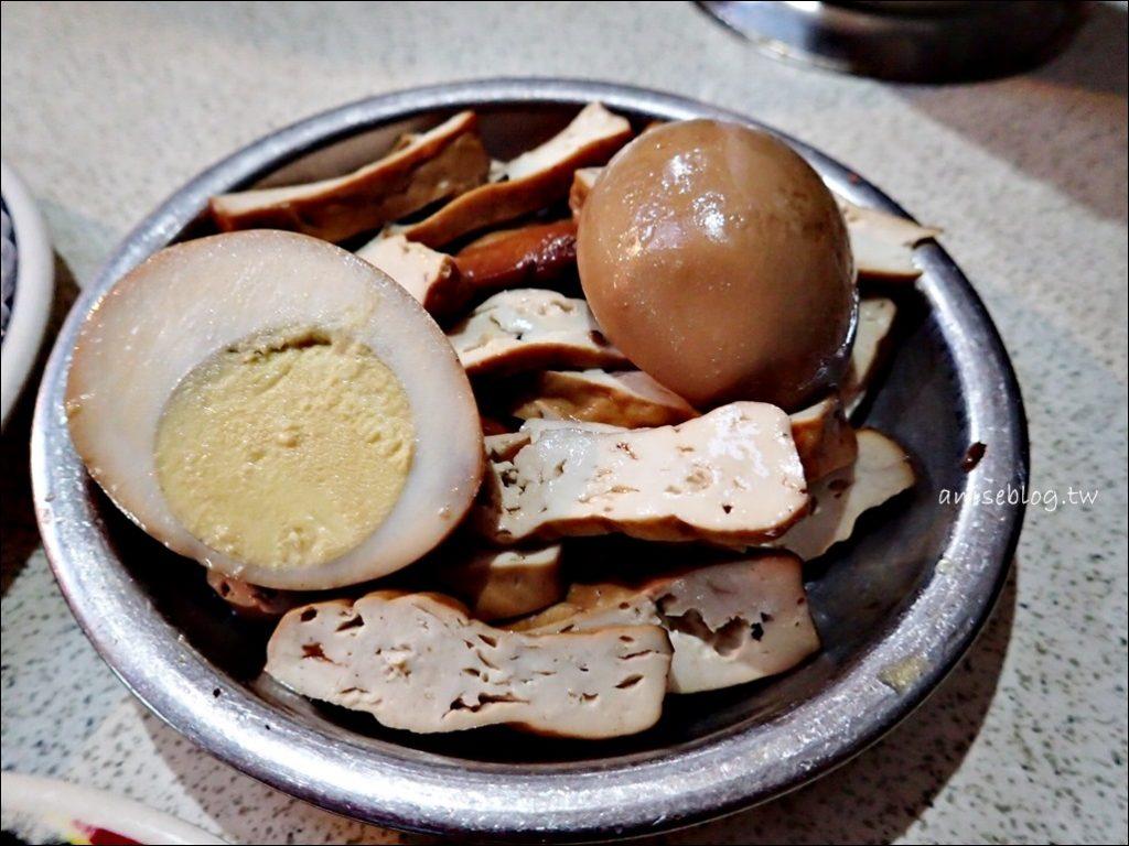 華亭街豬腳麵,滷味大推薦,騎樓下的排隊老店,大同區美食(姊姊食記)