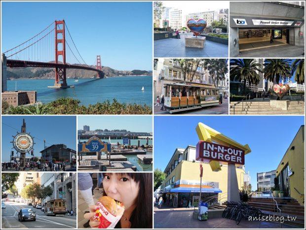 舊金山半日遊:漁人碼頭、IN-N-OUT漢堡、金門大橋、Union Square @愛吃鬼芸芸