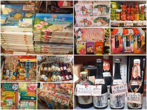今日熱門文章:沖繩國際通伴手禮專賣店:KID HOUSE,多樣沖繩限定商品均販售