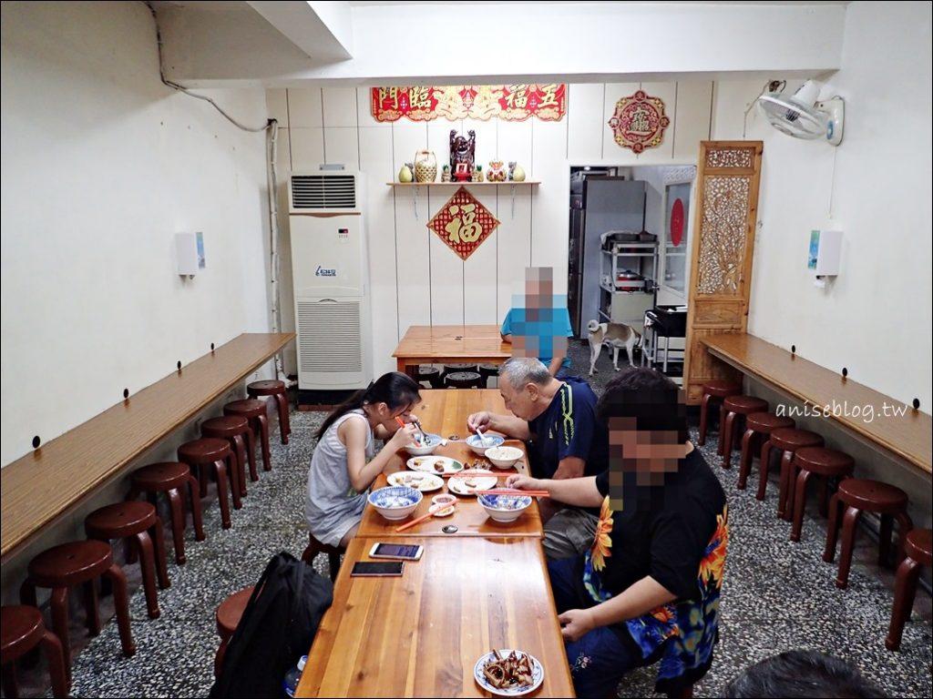 老麵店,迪化街隱藏版美食,大同區六十年老店(姊姊食記)