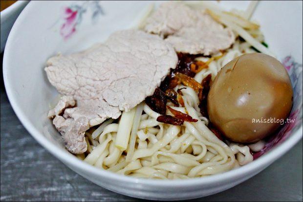 阿田麵,赤峰街古早味麵食,大同區六十年老店(姊姊食記) @愛吃鬼芸芸