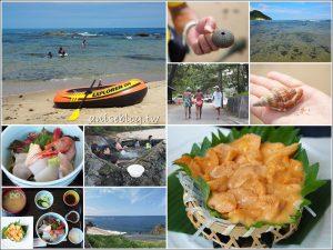 今日熱門文章:海之京都:琴引濱鳴沙(會唱歌的沙)、間人 味工房HISAMI餐廳海鮮蓋飯(季節限定海膽)
