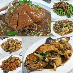 今日熱門文章:南京復興美食.金好家客家菜,改良口味不油不鹹的客家菜