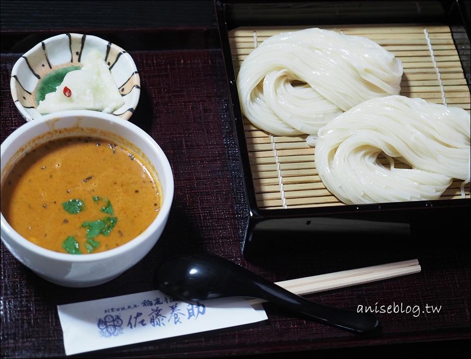 秋田美食.佐藤養助稻庭烏龍麵,皇室愛用的優雅烏龍麵