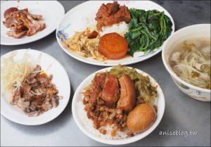 今日熱門文章:梅滿美食,有媽媽味道的紅燒肉、控肉、滷肉飯@大同區美食