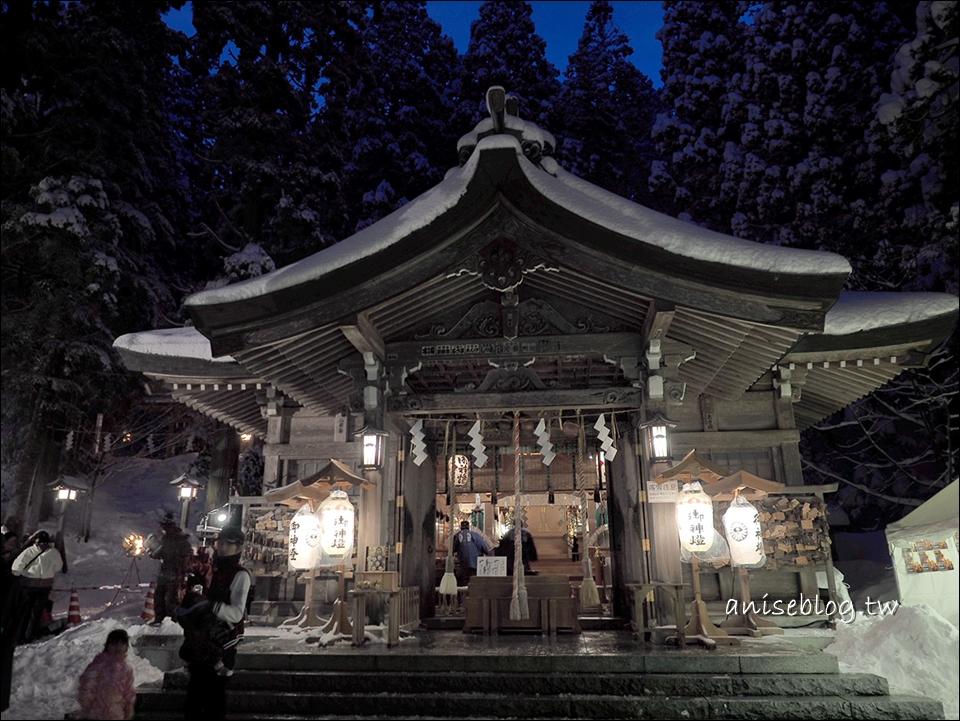 秋田生鬼柴燈祭@真山神社、生鬼館、男鹿真山傳承館