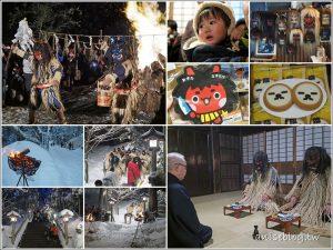今日熱門文章:秋田生鬼柴燈祭@真山神社、生鬼館、男鹿真山傳承館