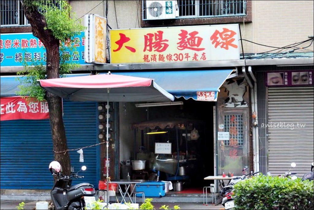龍濱麵線,大腸麵線30年老店,三重國小站美食(姊姊食記)
