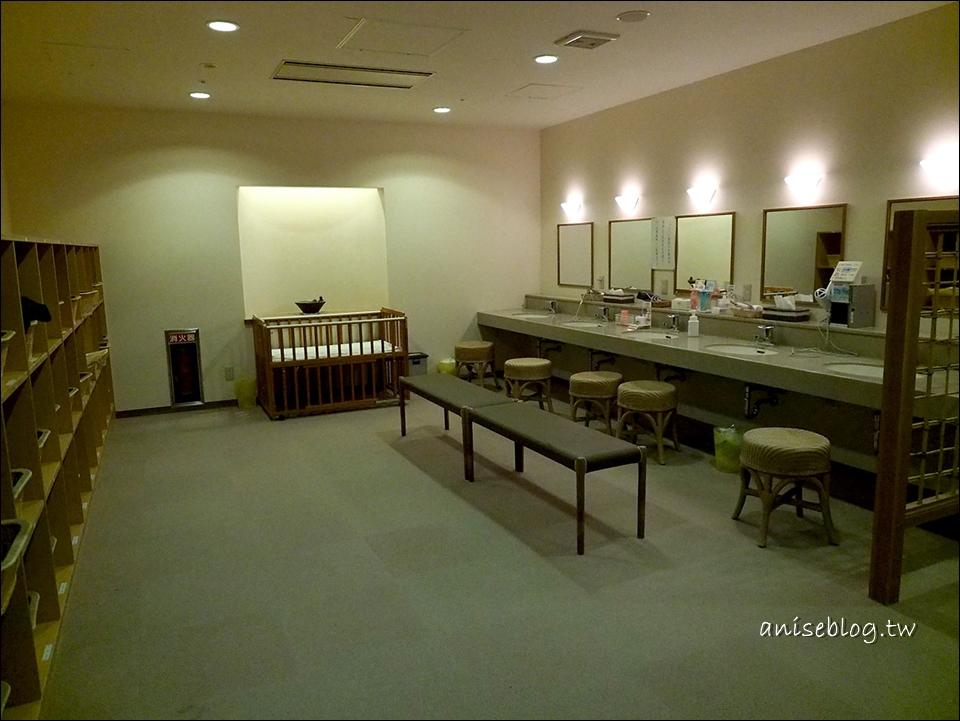 秋田住宿.福雷斯塔鳥海溫泉酒店,鏟雪車大進擊!(Agoda 8.1分優良飯店)