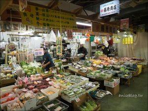 今日熱門文章:秋田好好逛.秋田市民市場,青菜時蔬海鮮通通有