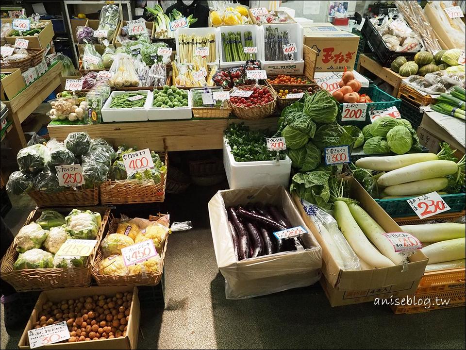 秋田好好逛.秋田市民市場,青菜時蔬海鮮通通有
