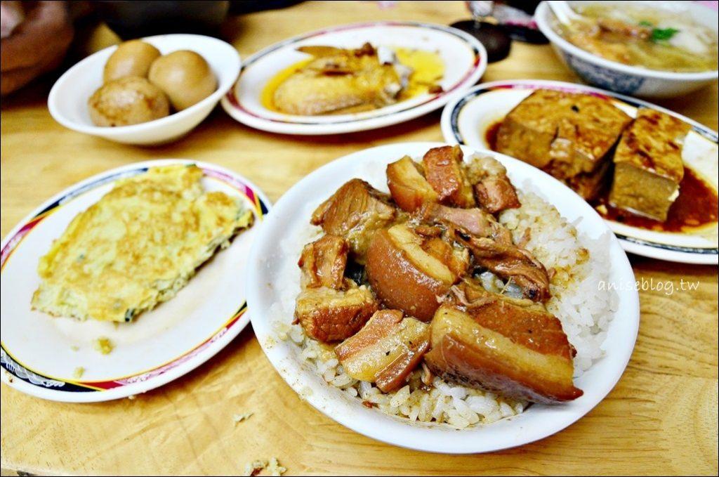 滷三塊五花肉飯,北投石牌晚餐宵夜美食(姊姊食記)