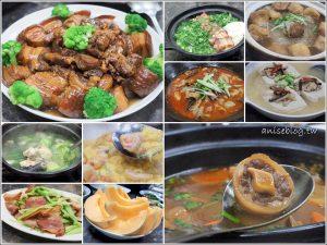 今日熱門文章:再訪滕老私廚,超大份量美食,怎麼比第一次還好吃?