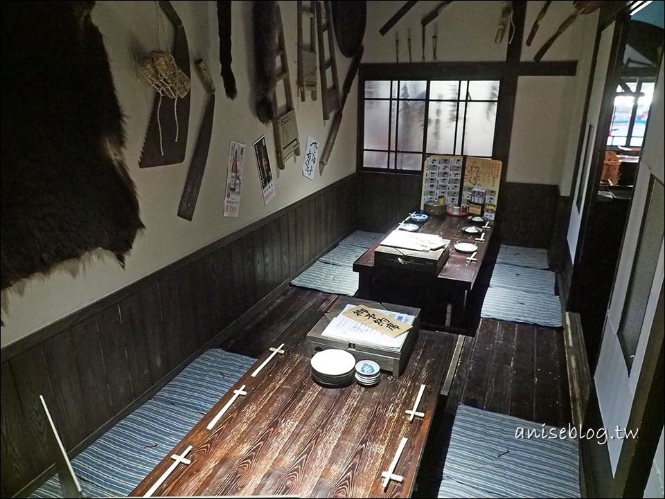 秋田美食.CP值爆表生魚片+米棒鍋,必吃!