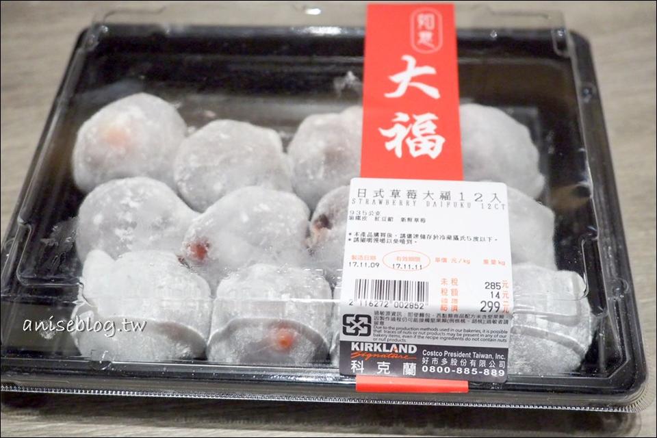 COSTCO草莓大福,2017冬季最新超夯商品,巨嬰版的草莓大福!