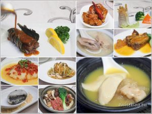今日熱門文章:彭園會館 譚家宴,價格平民的官府功夫菜,不試可惜!