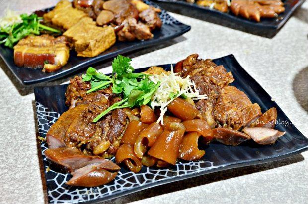 三民大飯店,隱身郊區巷弄間的美味,豬腳滷味是招牌(姊姊食記) @愛吃鬼芸芸