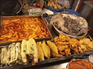 今日熱門文章:弘大小吃:路邊攤「媽媽的手藝炒年糕」(弘大8號出口)