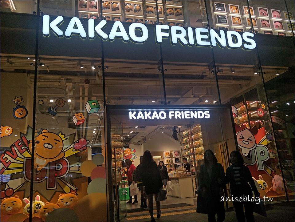 KAKAO FRIENDS STORE| 弘大旗艦店,首爾必逛,可愛度爆表!