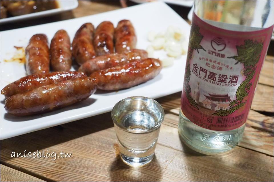 金門高粱酒 | 金門酒廠建廠65週年紀念酒,開趴的好朋友!