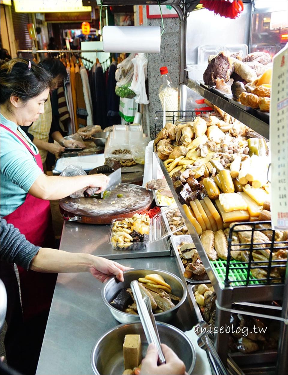 基隆 | 仁愛市場無名大腸圈(超好吃)、兩全天婦羅、鼎記滷味