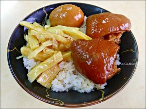 今日熱門文章:鶯歌阿英傳統小吃,鶯歌人的灶咖,腿庫皮飯、骨仔肉湯最推薦(姊姊食記)