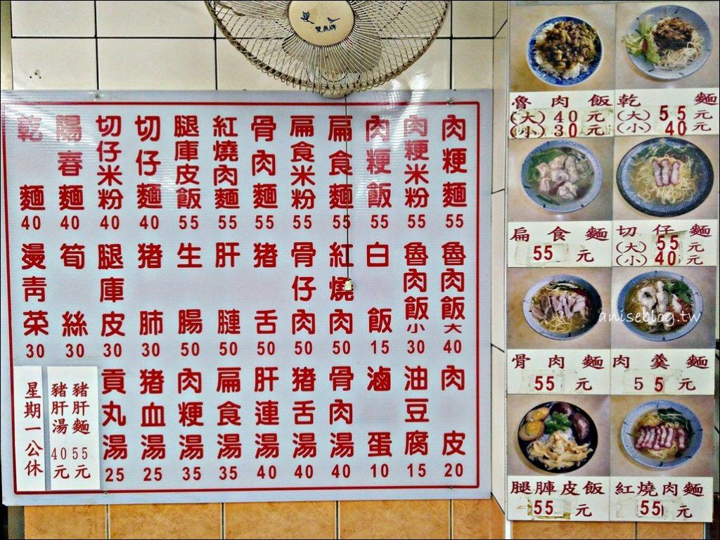 鶯歌阿英傳統小吃,鶯歌人的灶咖,腿庫皮飯、骨仔肉湯最推薦(姊姊食記)