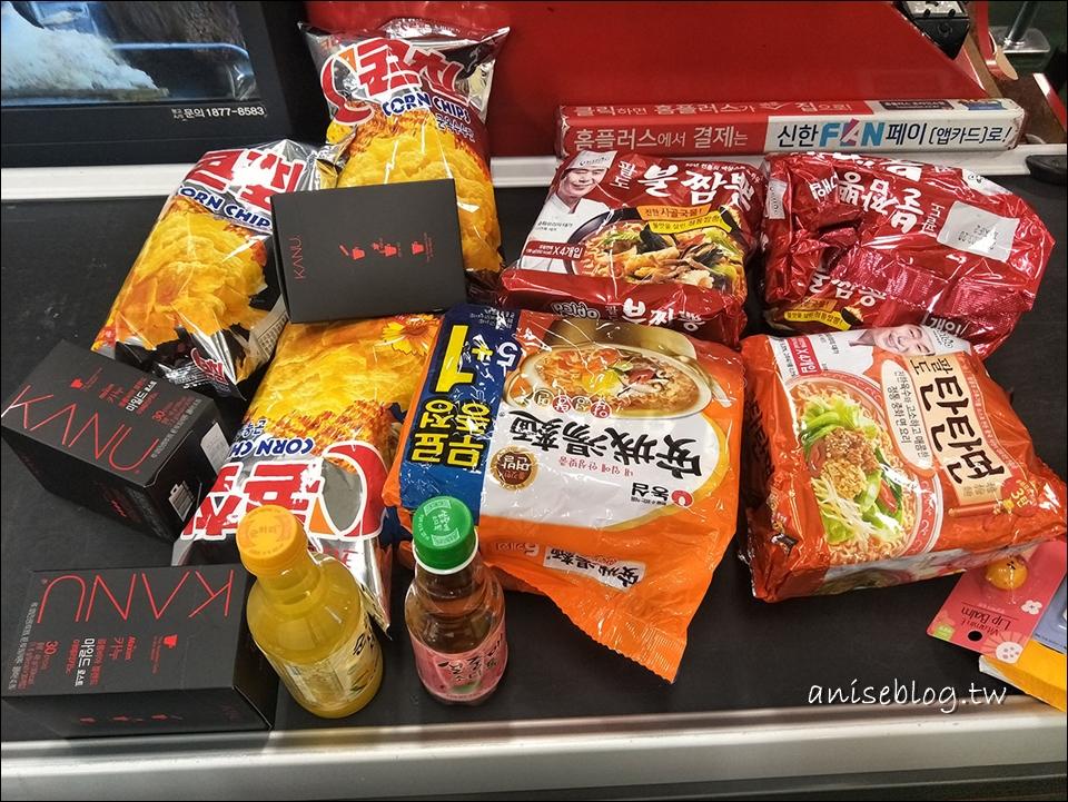 首爾超市好好買 | Home Plus 合井站